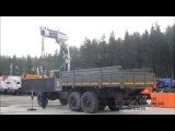 Бортовой автомобиль УСТ-54532 Урал 4320-60 (ЕВРО-4) с КМУ ИМ-240 (код модели на сайте:2634)